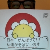 michele_japan