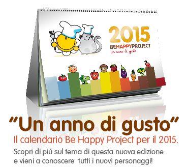 blurb_home_calendario2015