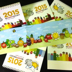 calendario2015_andrea_02